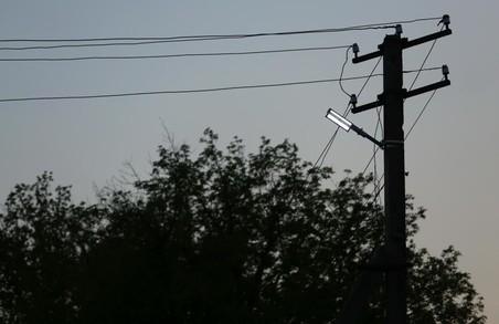 Додаткові проекти «Енергії світла» реалізують у 3 районах, 3 містах та 3 ОТГ Харківщини - ХОДА