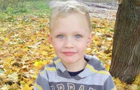 У Харкові згадають 5-річного Кирила, вбитого поліцейськими