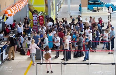 На курорти грузинського Кутаїсі з Харкова: аеропорт Ярославського відправив перший рейс на новому маршруті