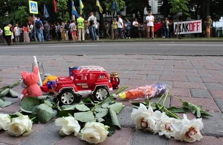 Безкарність вбиває: Як в Харкові протестували проти поліцейського свавілля