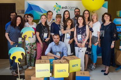 EdCamp діє: у 25 українських школах апробують новітню програму з формування навичок ХХІ століття