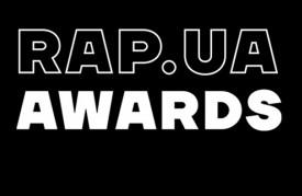 У Харкові відбудеться вручатимуть премію RAP.UA AWARDS