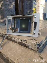 На Харківщині був підірваний банкомат