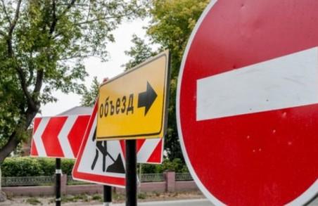 Одна вулиця Харкова на місяць буде обмежена для транспорту