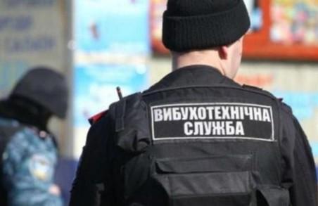 На Харківщині учень «замінував» власну школу