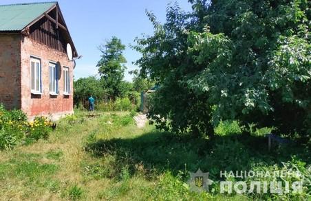 Житель Харківщини зберігав вдома боєприпаси