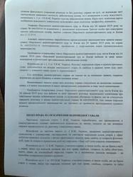 Бойко не може очолювати список партії «За життя» - ЗМІ