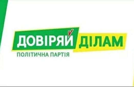 Оппоблок Вілкула приєднається до партії Кернеса-Труханова, Хомутинник йде самовисуванцем – Джерело