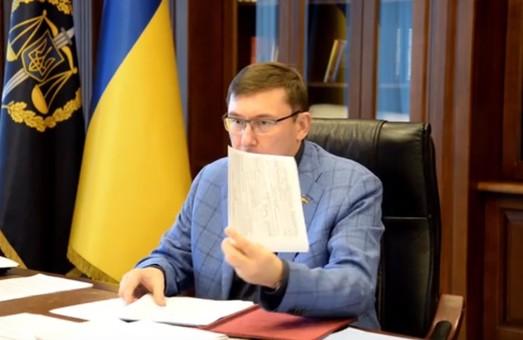 Луценко відкрив кілька справ за пропозиції по Донбасу, про які говорив Кучма