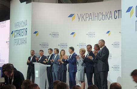 Міністри та члени Народного Фронту: Гройсман представив список своєї партії