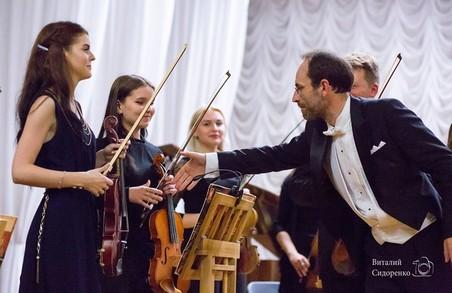 МАСО «Слобожанський» завершує концертний сезон «на мажорній ноті»