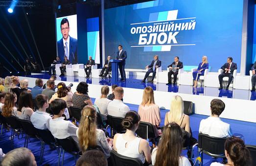 Оппоблок представив команду лідерів партії, з якої йде на вибори. У першій п'ятірці - Мураєв і Кернес