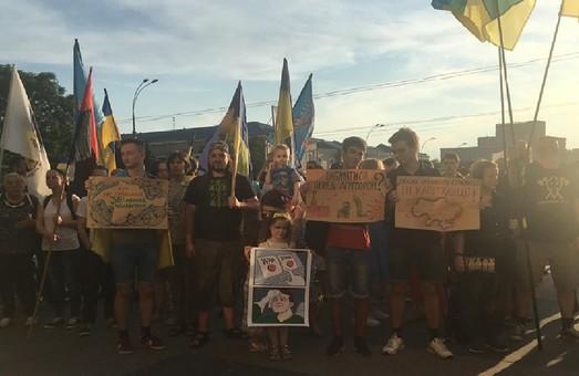 В Харкові відбулася акція «Ні капітуляції»