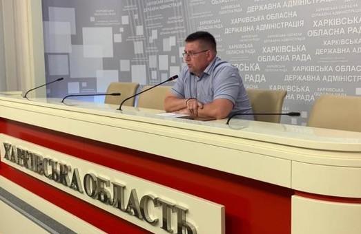 Як в Харківській області реалізують програму «Енергія світла»