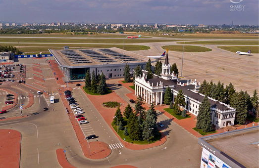 Харківський аеропорт Ярославського першим в Україні сертифікований за стандартами безпеки і якості обслуговування ЄС