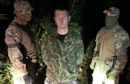 Проросійські сили хотіли вчинити на Харківщині масштабну диверсію
