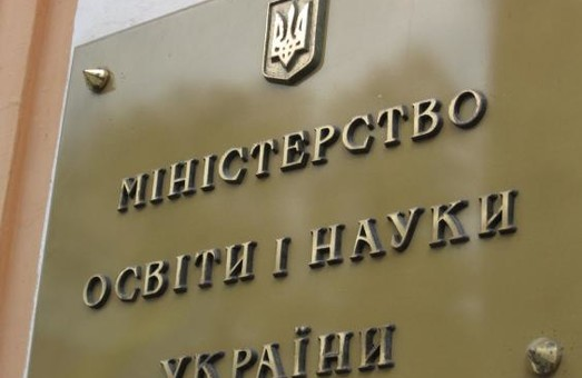 Харківські студенти вперше отримають стипендії імені Героїв Небесної Сотні