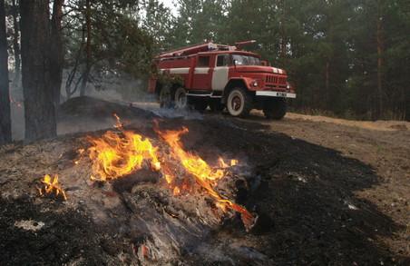 На Харківщині за добу силами рятувальників ліквідована 21 пожежа на відкритих просторах