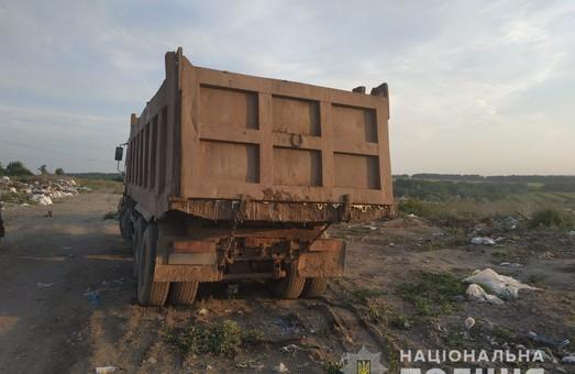 Поліцейські перевіряють інформацію щодо незаконного вивантаження відходів на Харківщині (ФОТО)