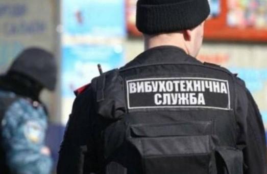 На Харківщині «замінували» 38 об'єктів