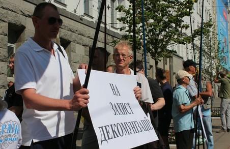 В Харкові повертають проспекту ім'я Жукова, активісти обурені