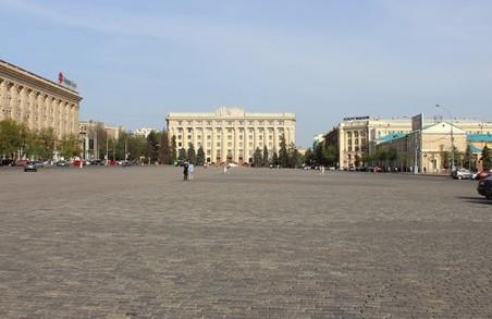 По головній площі Харкова обмежили рух транспорту