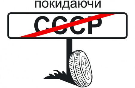 Інститут національної пам'яті назвав повернення імені Жукова в Харкові порушенням закону