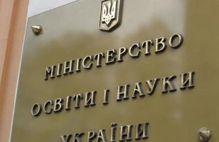 Харків'яни можуть дізнатися про вступну кампанію з гарячої лінії