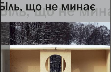 В Харкові покажуть фільм про людей, які допомагають бійцям АТО