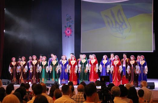 В Харківській філармонії відзначили Дня Конституції України