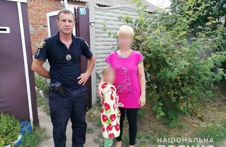 Під Харковом поліцейські оперативно розшукали зниклу дитину