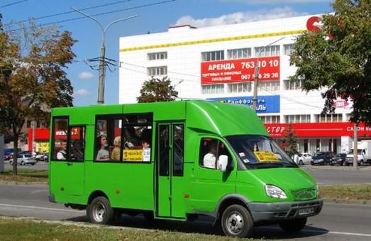 Автобус №226е їздитиме Харковом за іншим маршрутом