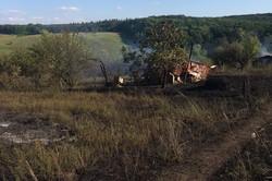 Харків'ян попередили про небезпеку