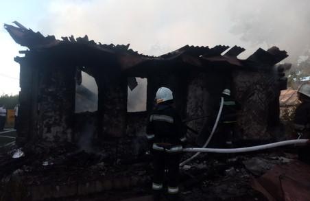 На Харківщині згорів будинок