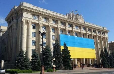 Юлія Світлична анонсувала кадрове оновлення органів влади регіону