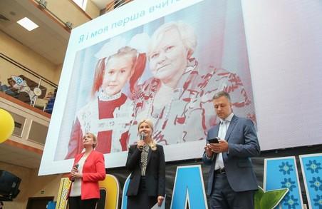 Харківщина стала осередком неформальної зустрічі всіх тих, хто хоче змін - Світлична