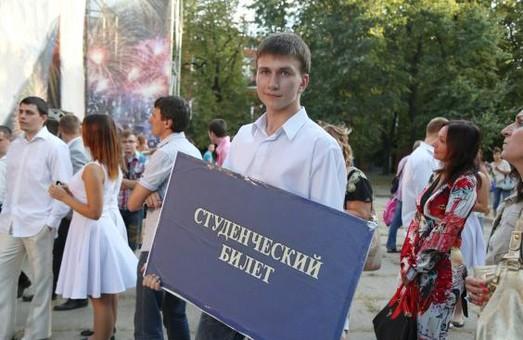 В Харківській області розпочалася вступна кампанія
