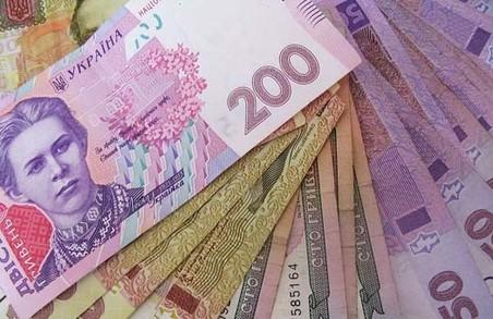 П'ять мільйонів гривень адресної матеріальної допомоги отримають мешканці Харківщини