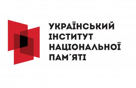 ІНП просить порушити кримінальне провадження через пам'ятник Жукову в Харкові
