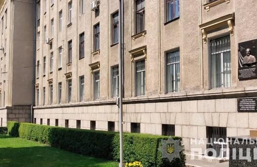 В Харкові триває серія фейкових замінувань