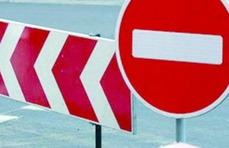 Вулиця Скрипника буде тимчасово перекрита для руху