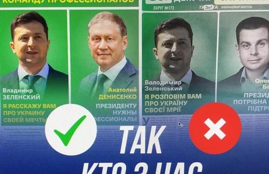 ОБСЄ вивчає факти порушень виборчого законодавства на 173 окрузі