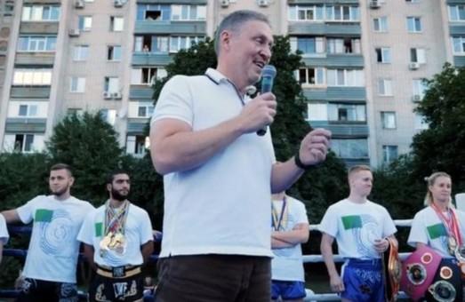 Стадіон - так стадіон: нардеп відповів проректору  ХНУВС