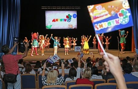 У Харкові проходитиме ХІ Міжнародний дитячий медіафестиваль «Дитятко»