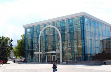 15 музеїв Харківщини стануть учасниками проекту «Азимут культурного розвитку»