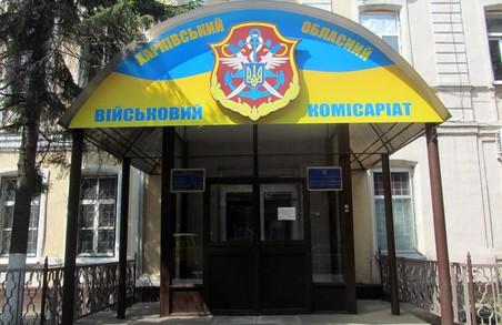 Збройні сили України в липні поповнять понад 140 контрактників з Харківщини