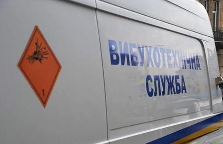 У Харкові невідомий замінував 14 виборчих дільниць