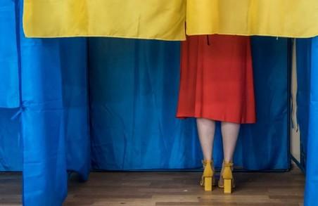 Напади та замінування: В Харкові розповіли про підсумки виборів
