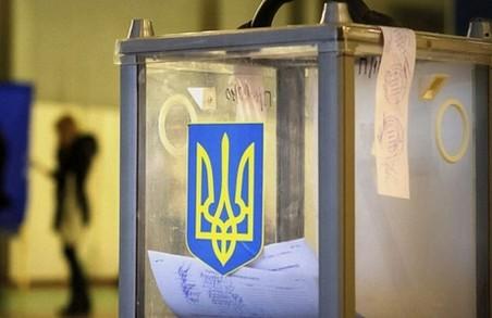 На Харківщині виявили порушення  під час передачі бюлетенів