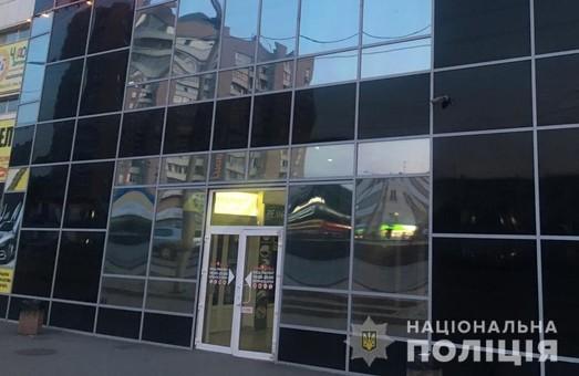 В Харкові було «заміновано» більше ста об'єктів